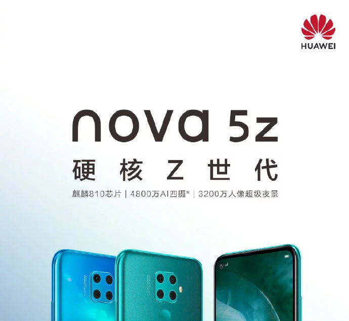 Hivatalos specifikációkat tudunk a Huawei Nova 5z-hez 3