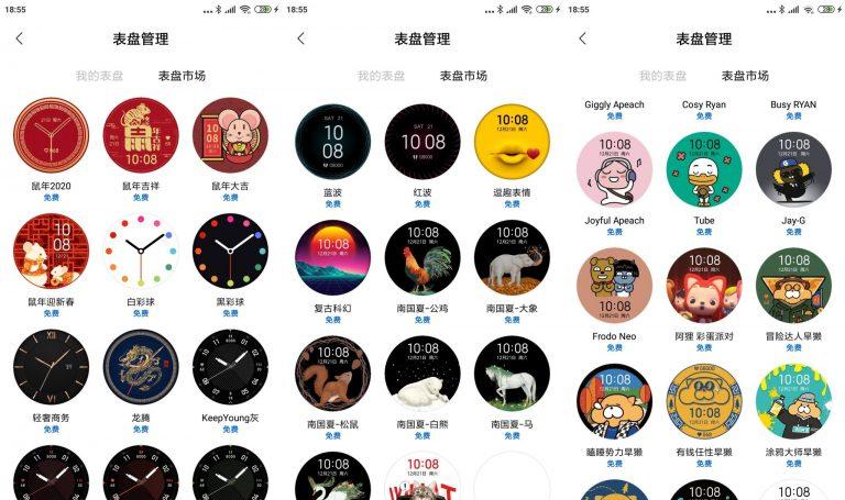 Xiaomi Mi Watch Color okosóra bemutató 16