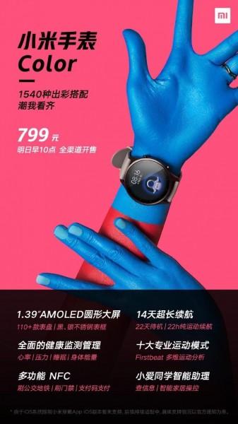 Új, színes, és rendkívül olcsó- Xiaomi Watch Color 6